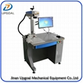 20W Aluminum Material Marking Machine Fiber Laser Marking Machine