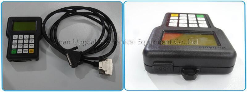 DSP A11E RichAuto offline control system