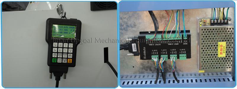 DSP A11 offline control system