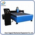 CNC Carbon Steel Plasma Cutting Machine 120A 1500*3000mm