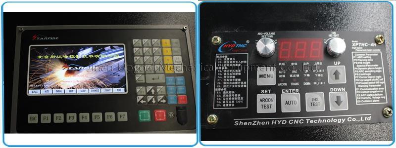 STARFIRE control system & HYD THC torch height controller system
