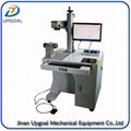 Colorful Stainless Steel MOPF Fiber Laser Marking Machine