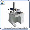 QR Code Laser Marking Machine 20W Fiber