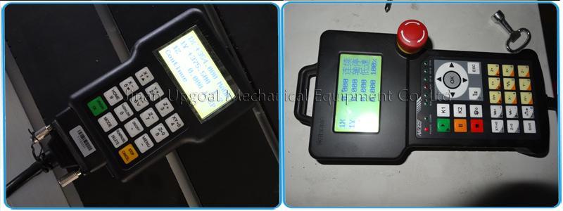 Optional DSP Offline/ NK105 offline control system