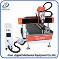 Small 6090 4 Axis CNC Engraver Cutter