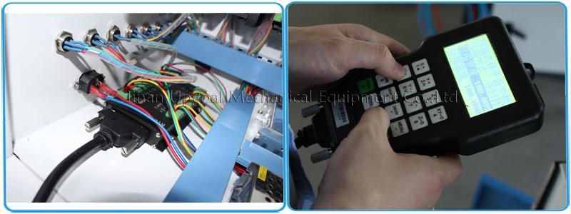 DSP A11E, RichAuto offline control system