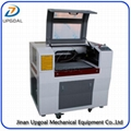 Paper-Cuts Artwork Co2 Laser Cutting Machine 65W