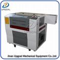 Paper-Cuts Artwork Co2 Laser Cutting Machine 65W