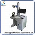 Large Diameter Metal Tube Marking