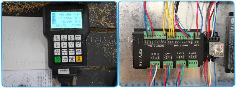 DSP A11 offline control system( RichAuto)