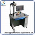 30W Metal Scale Ruler Fiber Laser