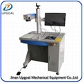 30W Metal Scale Ruler Fiber Laser Marking Machine
