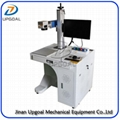 Rose Copper Red Bronze Fiber Laser Marking Machine