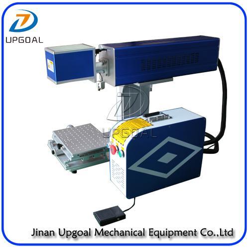 30W Co2 RF Laser