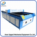 1300*2500mm Co2 Acrylic Plexiglass Laser Cutter Cutting Machine