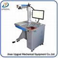 50W Fiber Laser Cutting Marking Machine for Thin Copper /Brass