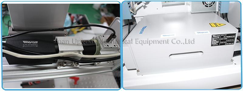 Raycus 50W fiber laser