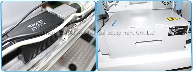 50W Raycus fiber laser