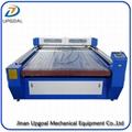 1600*2600mm Fabric Automatic Feeding Co2 Laser Cutting Machine 130W