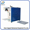 20W Portable Medical Apparatus Instruments Logo Laser Marking Machine