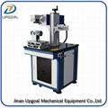 China 30W Wood Acrylic Co2 RF Laser