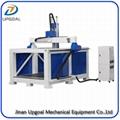 High 1400mm Z-axis Foam Wood CNC Engraving Milling Machine
