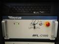 Raycus 1000W fiber laser source
