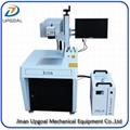 White Plastic Laser Marking Machine UV Laser 3W