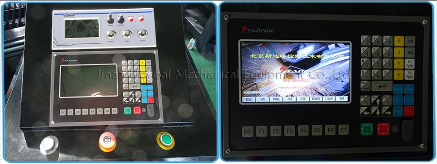 CNC Control system(STARFIRE control system)
