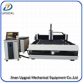 2000W Heavy Duty Fiber Laser Cutting
