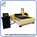 Hot-Selling 120A China CNC Plasma Cutting Machine  for Carbon Steel