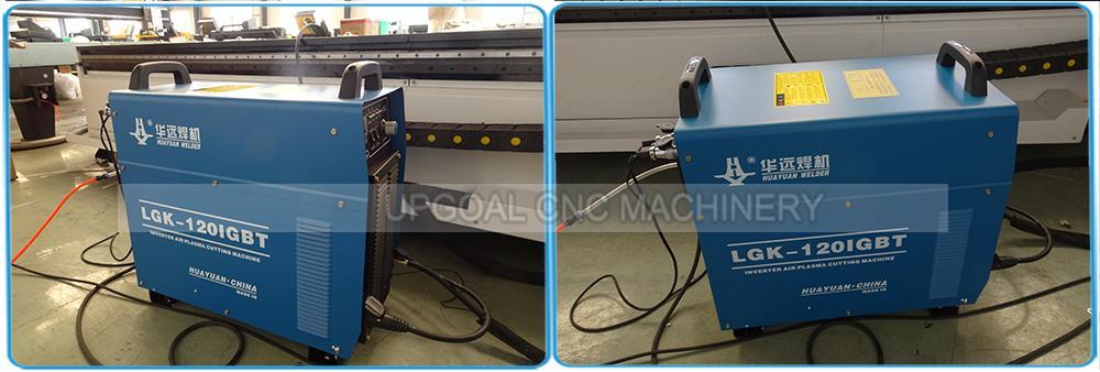 China Huayuan LGK-120IGBT 120A plasma power supply, cutting ability 0-20mm