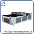 Cheap Mixed Metal Non-metal Laser Cutting Engraving Machine Economic 130W & 80W