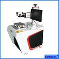 3W UV Laser Marking Machine for White remote Controller & Aluminum Foil Bag