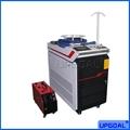 Aluminum Handheld Fiber Laser Welding Machine 1000W/1500W/2000W