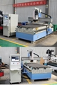 Hot Sale China 1325 Woodworking Furniture ATC CNC Router Machine Disc Type