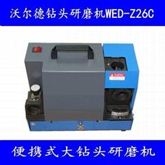 鑽頭研磨機WED-Z26C