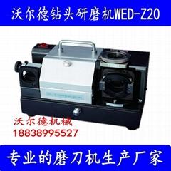 WED-Z20钻头研磨机