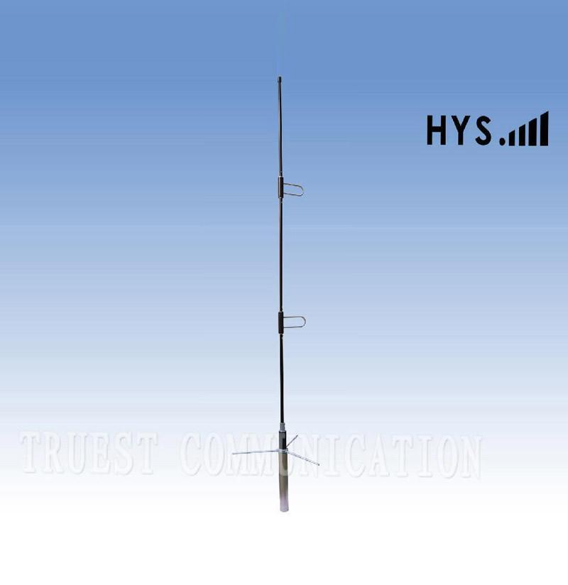 UHF Omni High Gain Antenna-AL ALLOY  TCQJ-JS-6-400V