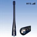 Two way radio rubber antenna:TCQS-JG-2-400-3107