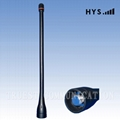 Two way radio rubber antenna TCQS-X-2-435-F21