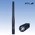 Two way radio rubber antenna