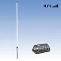UHF Fiberglass Antenna