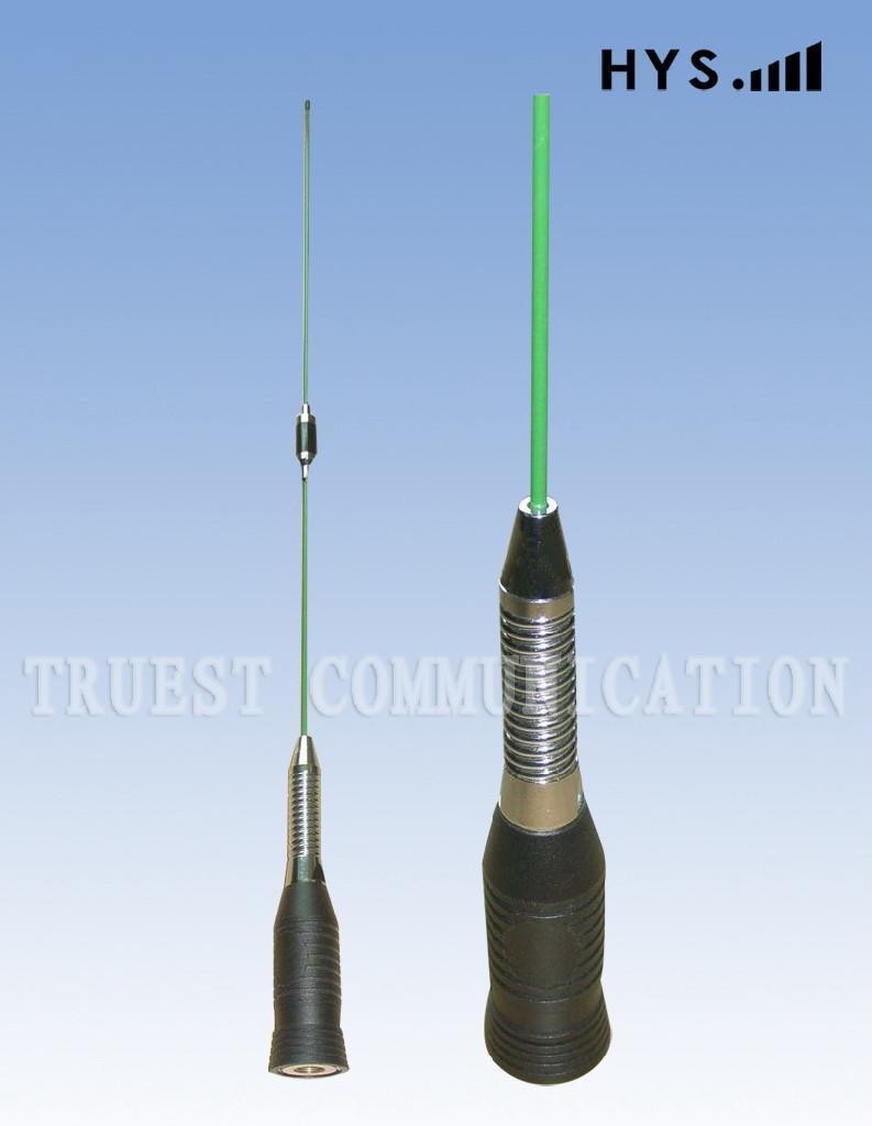 UHF mobile antenna  TCQC-BG-5.5-460V different pole colour selectalbe