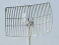 2.4G  20DBI Square Grid Antenna TCDJ-PS-20-2400VB