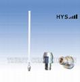 0.6M Omni-directional Fibergalss Antenna