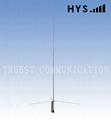 Omni High Gain Antenna AL ALLOY