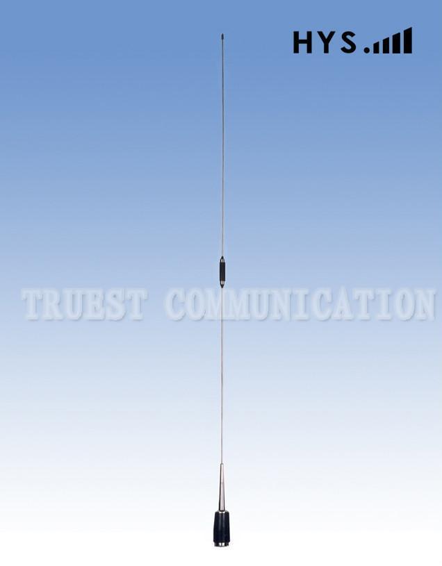 450Mhz Car Antenna TQC-BG-5.5-450V-1(74-79MHZ) 1