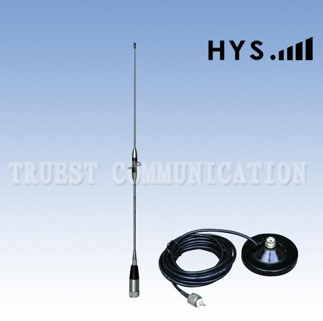 GSM & CDMA Antennas TC-BH-5-900V-1