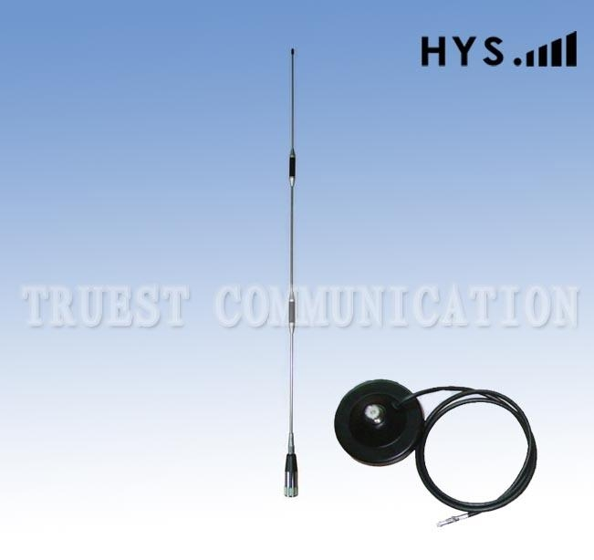 GSM & CDMA Antennas TC-BG-7.8-860V-1